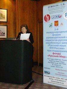 Участие во 2-ом международном форуме