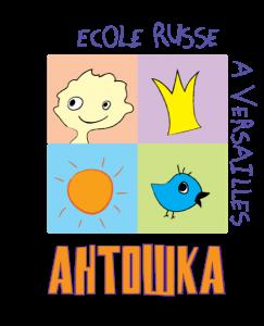 Ecole Russe Antochka