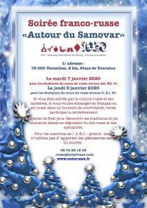 Soirée franco-russe «Autour du Samovar» 7.01.20 / 9.01.20