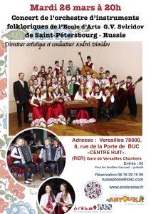 Concert de l'orchestre d'instruments folkloriques de l'Ecole d'Arts  G.V. Sviridov  de Saint-Pétersbourg – Russie