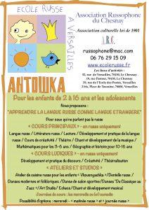 Ecole russe «ANTOCHKA» Pour les enfants bilingues de 2 à 16 ans